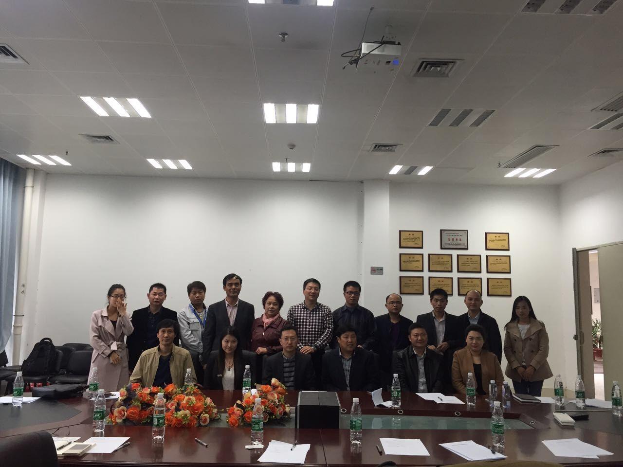 构建标准体系,奥德应邀参加深圳市标准化工作会议!